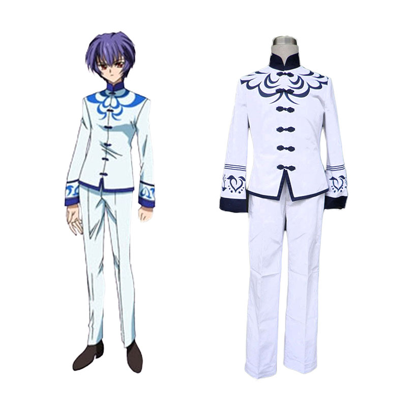 Déguisement Cosplay Touka Gettan Male Uniforme scolaire Boutique de France
