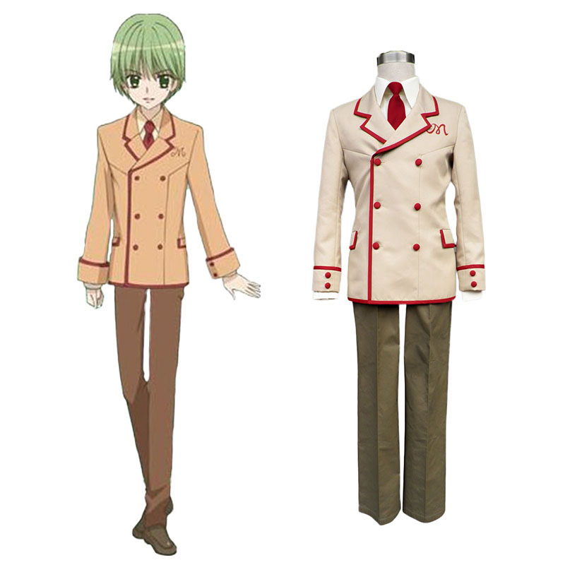 Déguisement Cosplay Yumeiro Patissiere Male Uniforme scolaires Boutique de France
