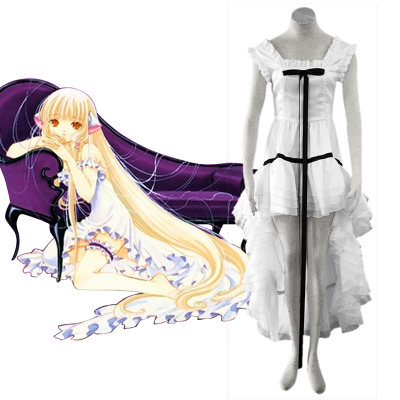 Déguisement Cosplay Chobits Eruda 2 Blanc Boutique de France