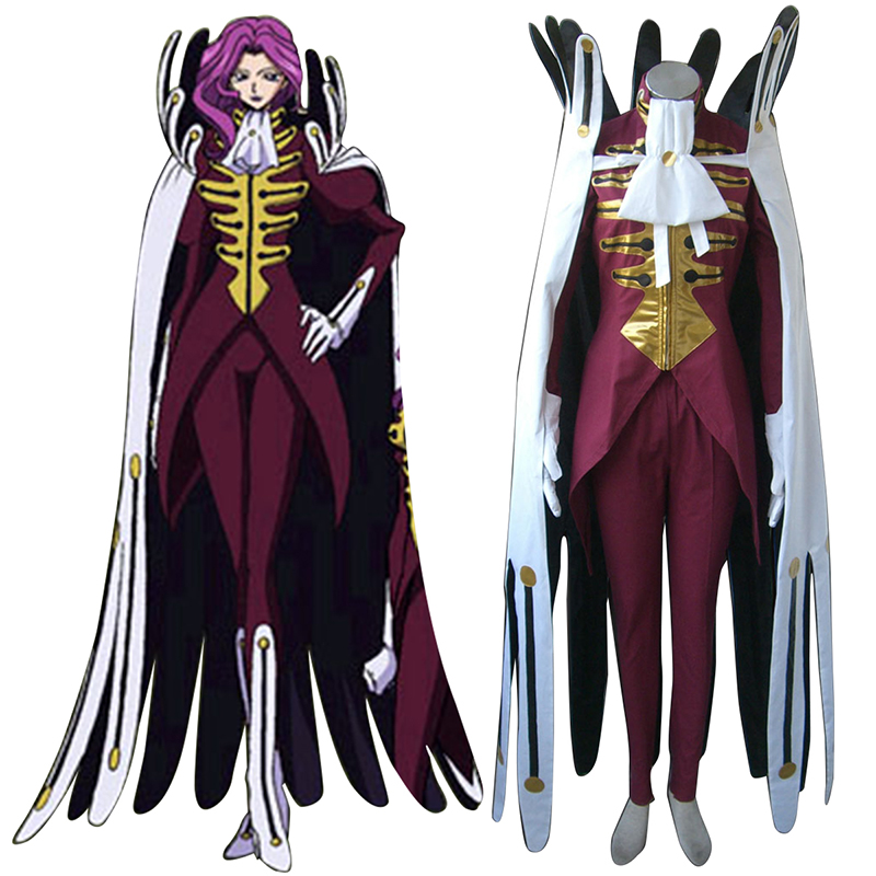 Déguisement Cosplay Code Geass Koneria·Ri·Buritania Boutique de France