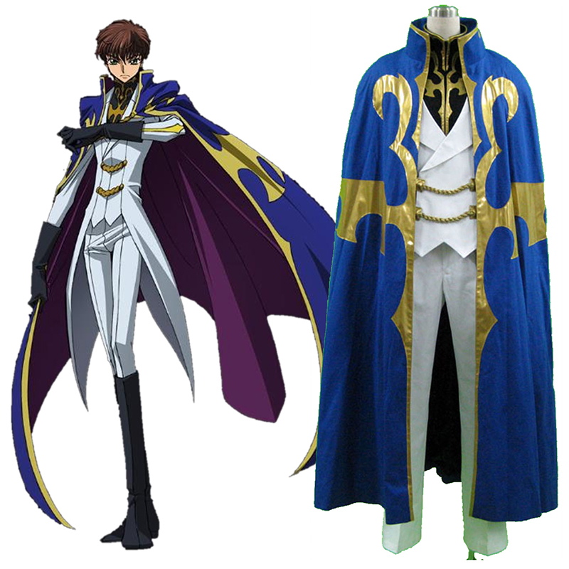 Déguisement Cosplay Code Geass Suzaku Kururugi 3 Boutique de France