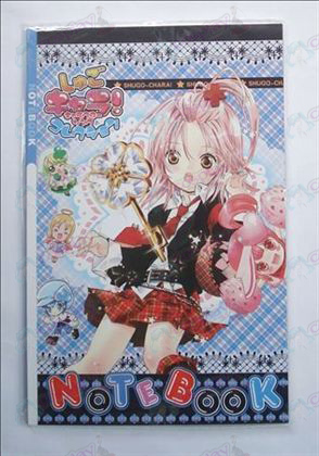 Accessoires Shugo Chara! Notebook