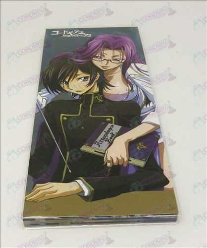 (Notes longues ceci) Lelouch