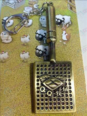 QQ Ranch Keychain