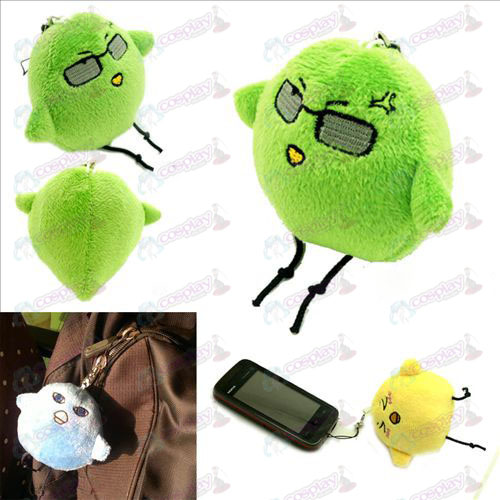 Green Room Moe poulets farcis Charm taches solaires basket-ball