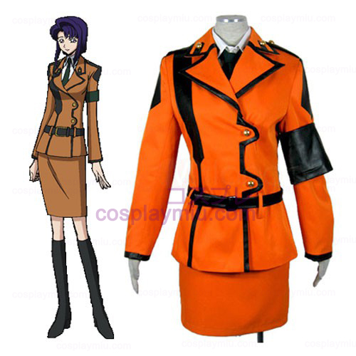 Code Geass Cecile Croomy Cosplay Déguisements Uniforme